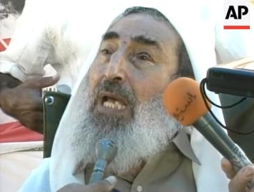 Ahmad Yasin, AP-YouTube-Screenshot
