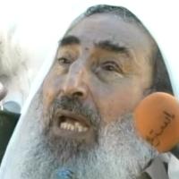Hamas: ihre Entstehung, ihre Ideologie und ihr Ziel